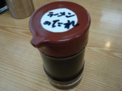 aokiya_6.JPG
