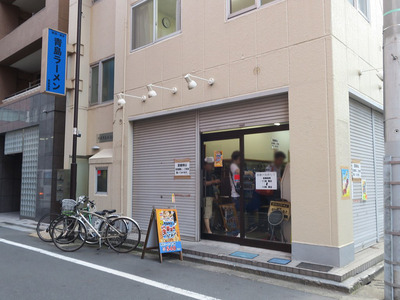 aoshima_akihabara_1.jpg