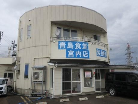 aoshima_miyauchi_1.jpg