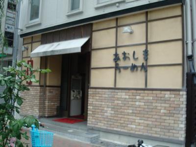 aoshima_nishibori_1.JPG