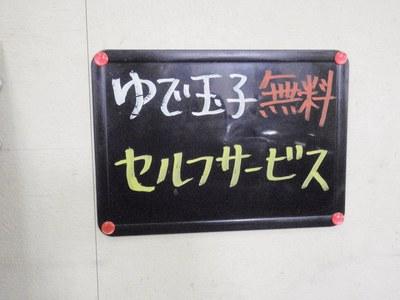 asanoya_4.jpg