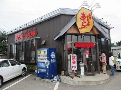 ashira_1.jpg