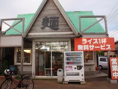 asyoro_sanjo_1.jpg