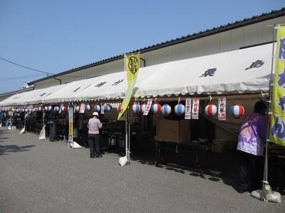 awashima_9.jpg