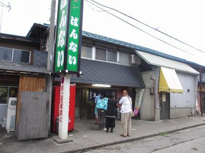 bannaisyokudou_9.jpg
