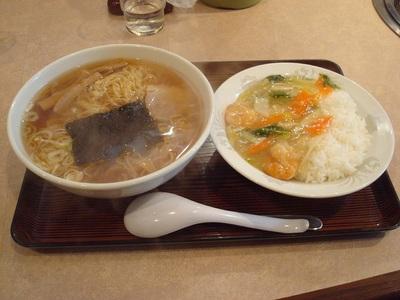 banryu_4.JPG