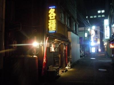 basara_shiba_1.jpg