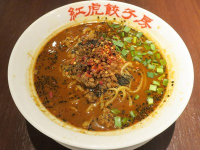 benitoragyozabo_niigata_5.jpg