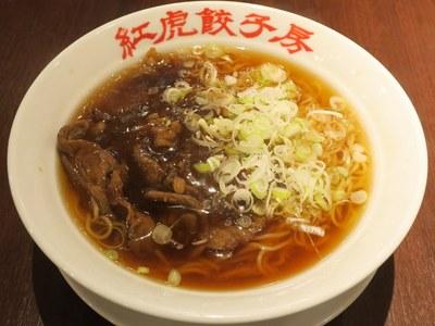 benitoragyozabo_niigata_6.jpg