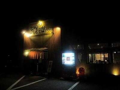 bukityo_201210_1.jpg