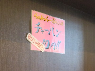 bushiya_niigata_4.jpg