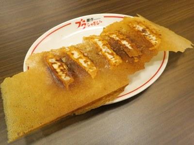 butasyamoji_11.jpg
