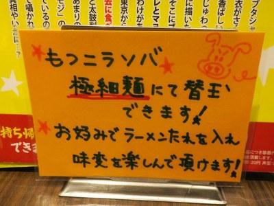 butasyamoji_201702_14.jpg