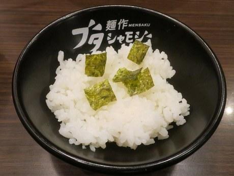 butasyamoji_7.jpg