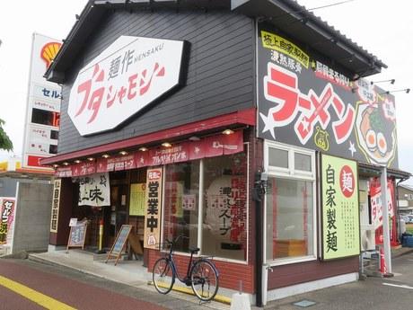 butasyamoji_takeout_1.jpg