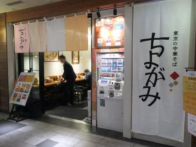 chiyogami_1.jpg