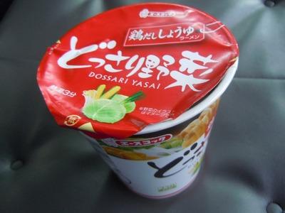 cup_dosariyasai_1.jpg
