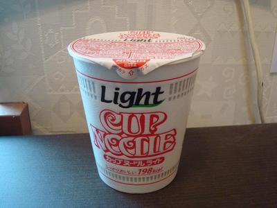 cup_light_1.JPG