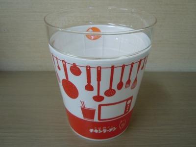cup_refill_chicken_3.jpg