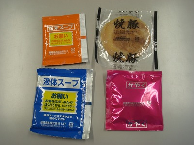 cup_sendai_2.jpg