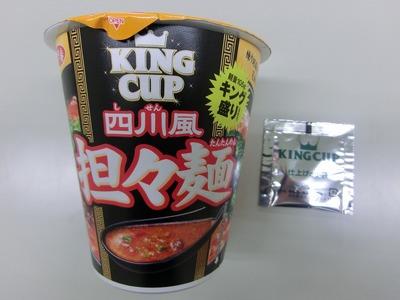 cup_shisen_201202_1.jpg