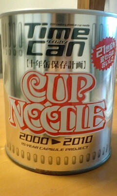 cup_timecan_1.jpg