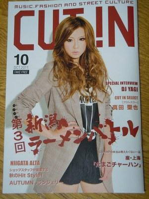 cutin10_1.jpg