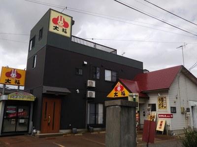 daifuku_sanjo_1.jpg