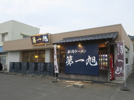 daiichiasahi_1.jpg