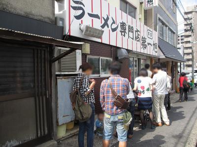 daiitiasahi_1.jpg