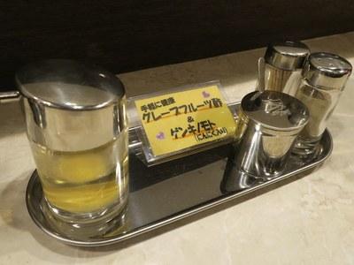 daiji_8.jpg
