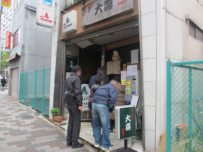 daiki_1.jpg