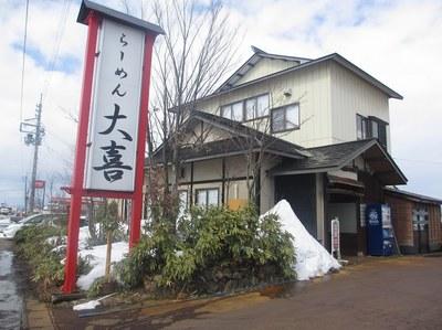 daiki_nagaoka_1.jpg
