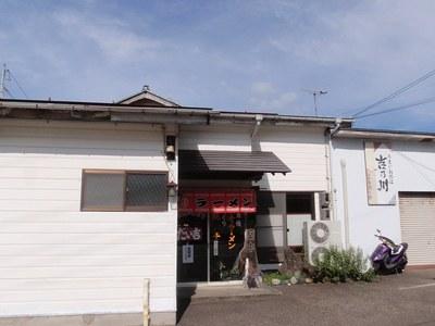 daikiti_tagami_201710_1.jpg