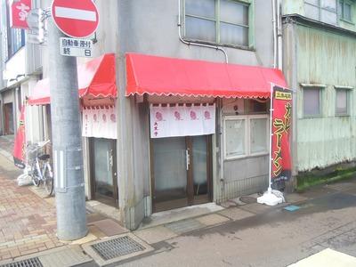 daikokutei_1.jpg