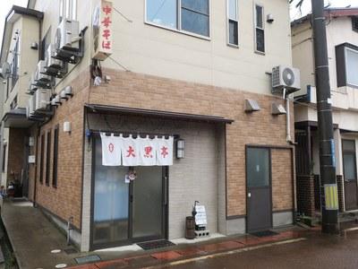 daikokutei_hoten_1.jpg
