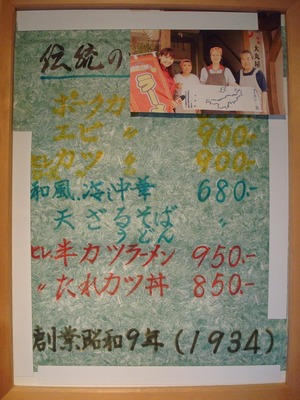 daimaruya_2.jpg
