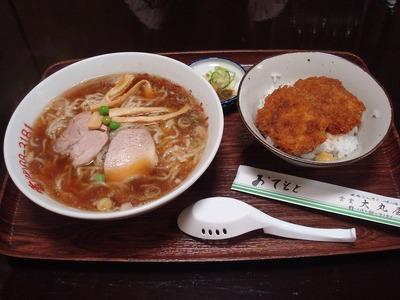 daimaruya_4.jpg