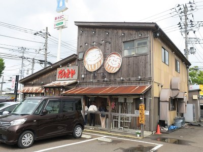 darumaya_kameda_201710_1.jpg