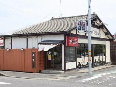 dashida_1.jpg