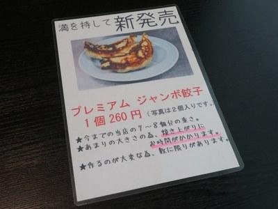 dashinokaze_12.jpg