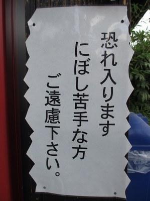 donibo_2.jpg