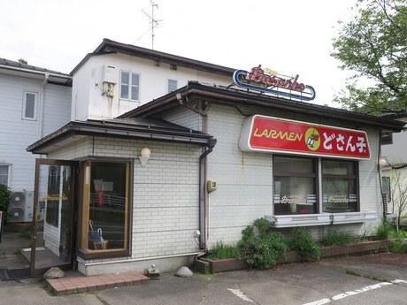dosanko_kashiwazaki_1.jpg