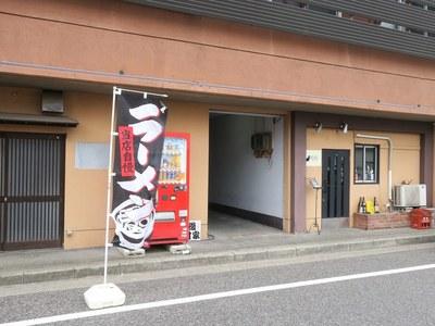 echigo_nakamuraya_1.jpg