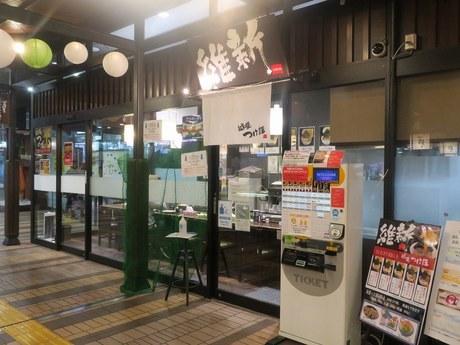 echigoishin_gangi_1.jpg