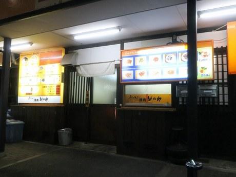 echigoya_1.jpg