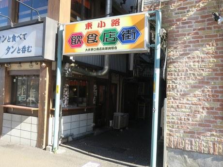 eiraku_ooimachi_1.jpg