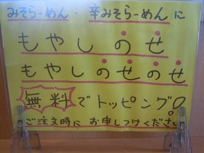 enman_3.jpg