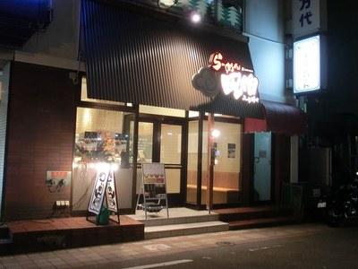 fuhaku_1.jpg