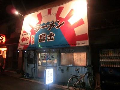fuji_nidaime_1.jpg